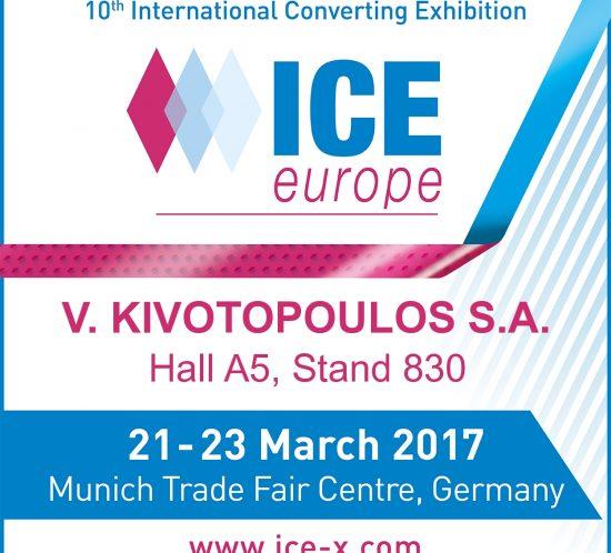 ICE2017_personalised_logo