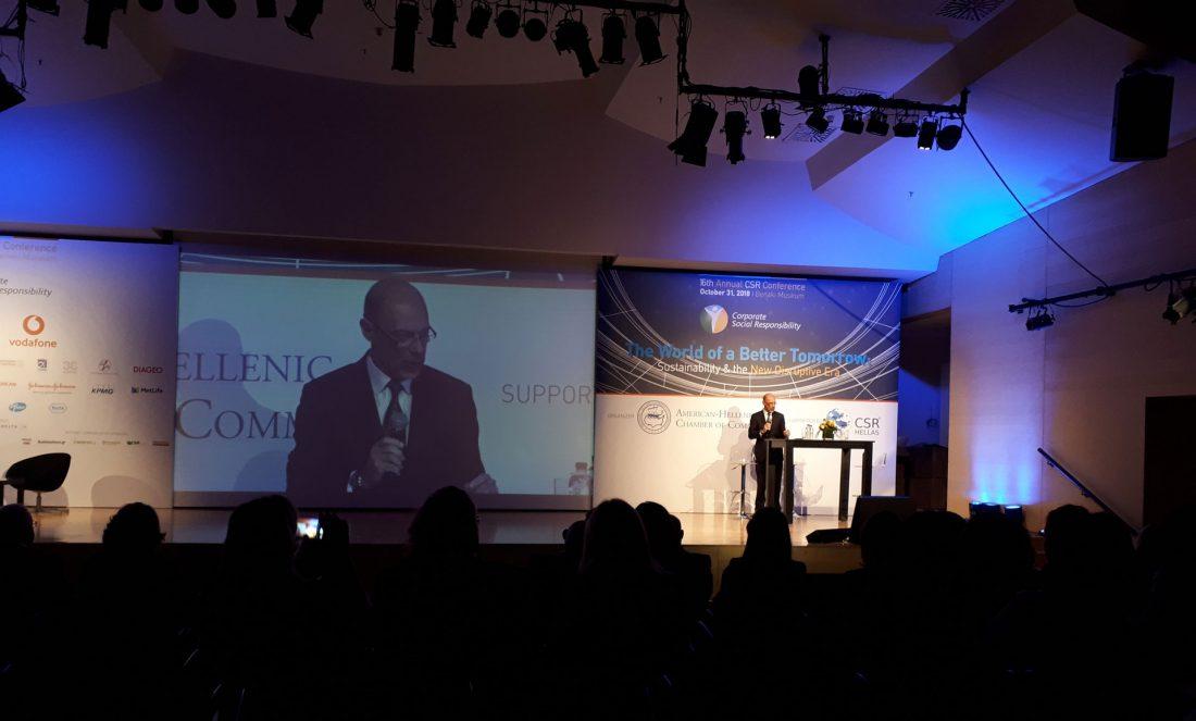 κιβωτόπουλος συνέδριο εταιρικής ευθύνης